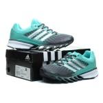 Tênis Adidas SpringBlade FF Masculino Cinza e Verde Jade Cod 0381