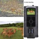 Câmera trilha HC-700A