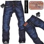 Calça Jeans Dsquared2 Masculino Cod 0303