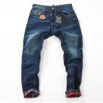 Calça Jeans Dsquared - Cod 0225