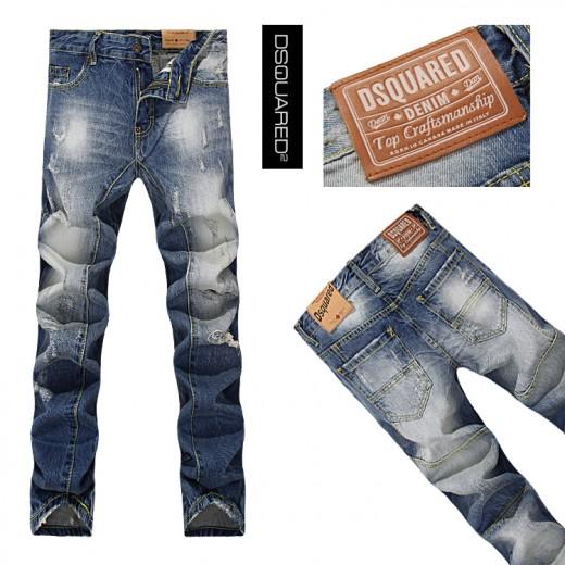 Calça Jeans Masculino Dsquared Cod 0422