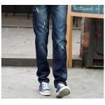 Calça Jeans Dsquared2 Masculino estilo skinny  0491-EL